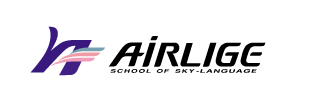 AIRLIGE SCHOOL OF SKY-LANGUAGE